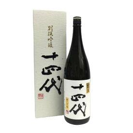 【未開栓/箱付】十四代 別撰吟醸 1800ml 製造:2020.10 高木酒造 日本酒