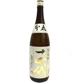 [南店] 【未開栓】十四代 本丸 1800ml 製造:2020.2 秘伝玉返し 生詰 高木酒造 日本酒