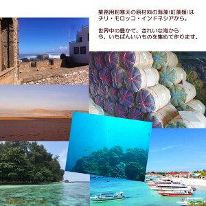 世界中の豊かできれいな海からお届けします