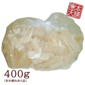 棒寒天(韓国)400g【ダイエット/食物繊維】 手作り 和菓子 材料に 糖質ダイエット 代替食品 に 寒天 がお役に立ちます!お得なはねだし品