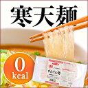 かんてん麺(おかわり麺5食入り)【ダイエット/食物繊維/05P03Dec16】