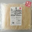 岐阜県製造 糸寒天 1kg 業務用 寒天ダイエット 送料無料 国産 食物繊維 手作り 和菓子 材料に 糖質ダイエット 代替食品 に 寒天 がお役に立ちます!