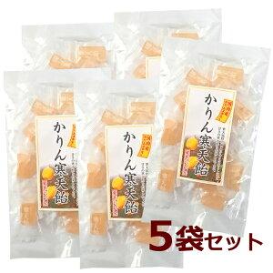 かりん寒天飴 お徳用5袋セット米飴や麦芽糖を使用