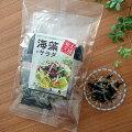 健康・海藻サラダ