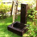 立水栓 カバー 水栓柱 アルミ 水栓柱カバー + 水受け のお買い得セット 庭 水道 カバー 枕木 かぶせるだけの工事不要…