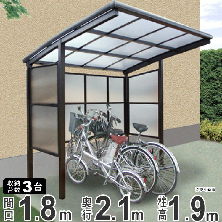 サイクルポート 自転車置場屋根 サイクルスペース 自転車 バイク 屋根 ガレージ 3台収納可能 【間口18サイズ パネル2段仕様】 法人様への配送は全国送料無料