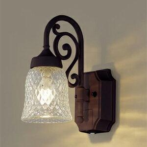 玄関照明 LED 外灯 照明 ポーチライト ライト 照明 屋外 エクステリアライト エクステリア ブラケット 外灯 おしゃれ シンプル ガーデンライト 屋外用 ダイヤ模様ガラスカバーのポーチライト センサー付