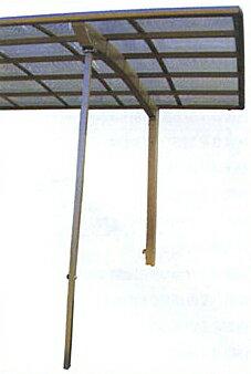 カーポート サポート柱 着脱式 ロング柱用 2本入 HONDALEX カーポート用サポート柱 補助支柱