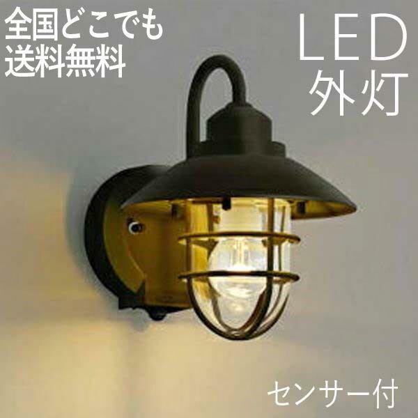 玄関照明 外灯 LED 照明 ウォールライト ポーチライト LEDライト 照明 屋外 エクステリアライト エクステリア ブラケット 外灯 おしゃれ レトロ アンティーク 人感センサー付 茶色 在庫有り