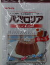 かんてんぱぱ ババロリア ババロアの素 チョコレート ファミリーサイズ65mlカップ25個分(5個分X5袋入) カルシウ…