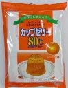 かんてんぱぱ カップゼリー80℃オレンジ味(約6人分X5袋入)