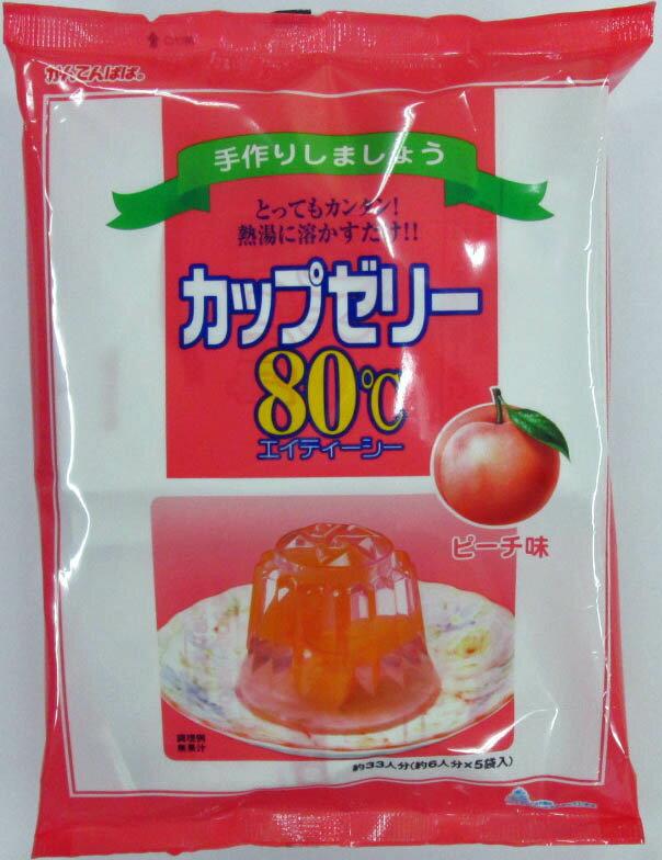 かんてんぱぱ カップゼリー80℃ピーチ味(約6人分X5袋入)