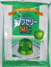 かんてんぱぱ カップゼリー80℃青りんご味(約6人分X5袋入)