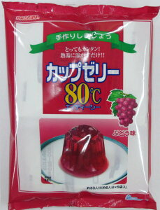 かんてんぱぱ カップゼリー80℃ぶどう味(約6人分X5袋入)