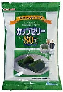 かんてんぱぱ カップゼリーエイティーシー 抹茶 200グラム(100グラム×2袋)(6人分×2袋入り)10個セット(4901138882871-10)