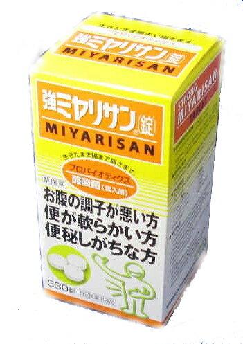 強ミヤリサン錠 330錠 指定医薬部外品×2個セット