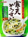 かんてんぱぱ 寒天ぞうすい のり・野沢菜 22.8g10個セット