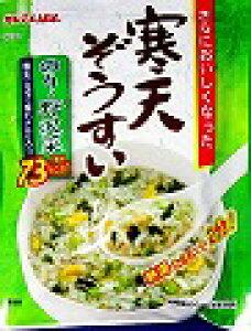 かんてんぱぱ 寒天ぞうすい のり・野沢菜 21g10個セット