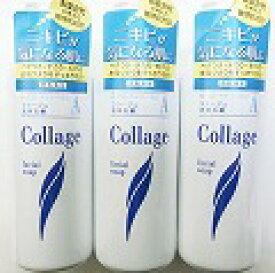 持田 コラージュA液体石鹸 200mlX3個セット