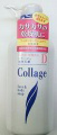 持田 コラージュD液体石鹸 400ml(4987767625607)