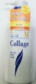 持田 コラージュM液体石鹸 400ml(4987767625553)