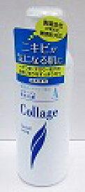 持田 コラージュA液体石鹸 200ml(4987767625102)