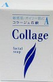 持田 コラージュA脂性肌用石鹸 100g
