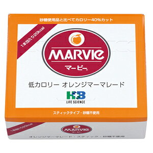 マービー 低カロリーオレンジマーマレード(スティック13gX35本入タイプ)2個セット