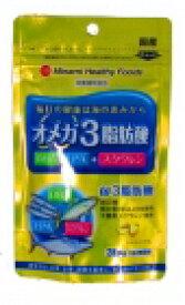 ミナミヘルシーフーズ オメガ3脂肪酸【栄養補助食品】62粒(31日分)x3個セット(4945904017975-3)