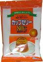 かんてんぱぱ カップゼリー80℃オレンジ味(約6人分X2袋入)(4901138882819)
