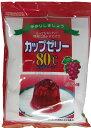 かんてんぱぱ カップゼリー80℃ぶどう味(約6人分X2袋入)(4901138882840)