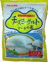 かんてんぱぱ チーズヨーグルトケーキの素 15人分 315g(5人分X3袋入)(4901138889207)