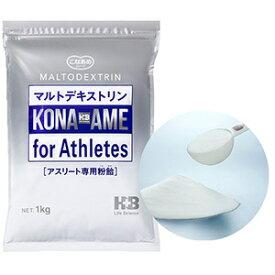マルトデキストリン(1kg)HプラスBライフサイエンス 3個アスリート専用粉飴 (4976787040286-3)