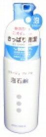 コラージュフルフル泡石鹸本体150ml(4987767624129)