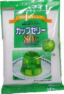 かんてんぱぱ カップゼリー80℃青りんご味(約6人分X2袋入)10個セット(4901138882833-10)