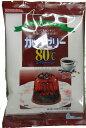 かんてんぱぱ カップゼリー80℃コーヒー味(約6人分X2袋入)10個セット(4901138882857-10)