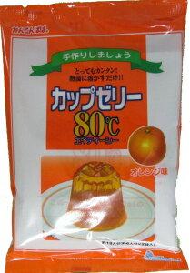 かんてんぱぱ カップゼリー80℃オレンジ味(約6人分X2袋入)10個セット(4901138882819-10)