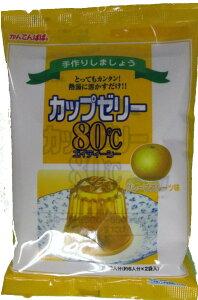 かんてんぱぱ カップゼリー80℃グレープフルーツ味(約6人分X2袋入)10個セット(4901138882826-10)