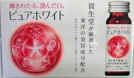 資生堂 ピュアホワイト 50ml  1箱(10本入り)3箱(4901872046959-3)