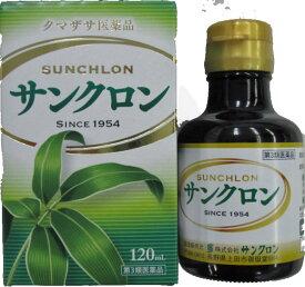 サンクロン 1本入り(120ml)【第3類医薬品】 (4930215396123)