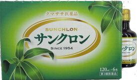 【第3類医薬品】 サンクロン 6本入り(120ml×6 )(4930215396147)