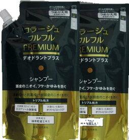 コラージュフルフル プレミアムシャンプー (フルーティ—フローラルの香り)340ml つめかえ用2個セット(4987767660523-2)