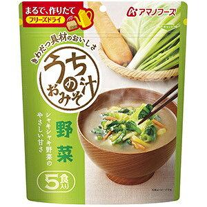 うちのおみそ汁 野菜 5食(40g)アマノフーズ 5個(4971334208744-5)