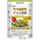 アマニ習慣(3.7g)×30袋 3個 機能性表示食品 日本製粉 (4902170702219-3)