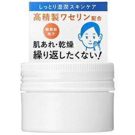 イハダ 薬用バーム(20g) 【医薬部外品】資生堂薬品(4987415070742)