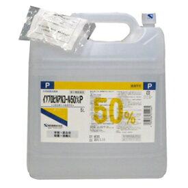 イソプロピルアルコール50%P 5L健栄製薬 第3類医薬品 (4987286311265)