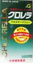 【栄養補助食品】クロレラグロスターバリュー 1600粒3個セット(4964297370313-3)