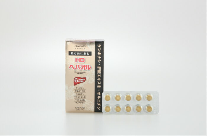 HDヘパオル 小田総研 ODASOKEN 漢和源 KANWAGEN Kanwagen kanwagen