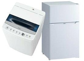 【送料無料】中古 家電セット 冷蔵庫 洗濯機 2点セット