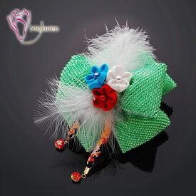 【髪飾り 成人式 振り袖】 グリーン 緑 かのこ リボン 羽 下がり つまみ細工 ちりめん 【卒業式の袴 和装の結婚式 七五三や浴衣、着物に】